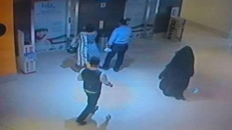 UAE woman 'sentenced to death for killing US teacher'   i24news - See beyond