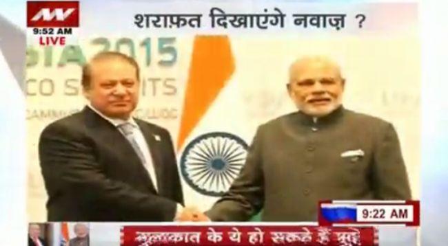 Meeting between Modi and Sharif is unfortunate, says Uddhav Thackeray - The