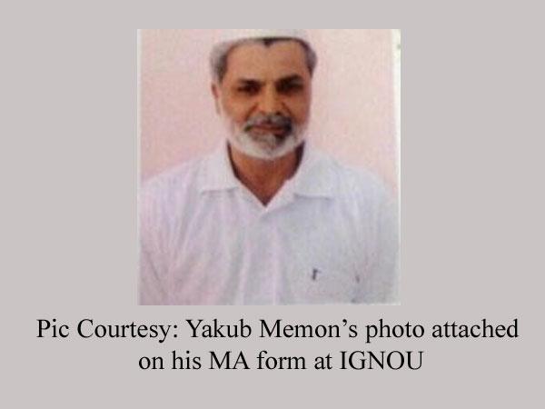 CPI protests SC rejection of Memon's plea