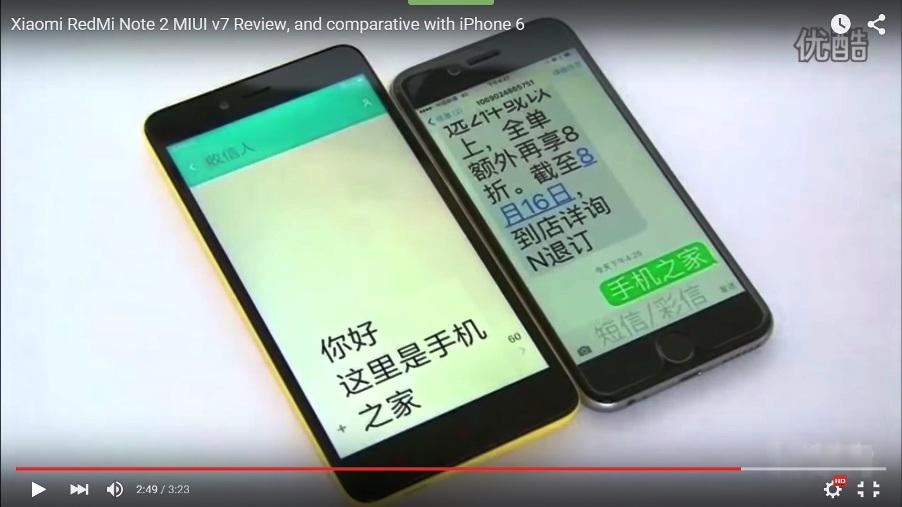 Xiaomi Red Mi Note 2 vs. Apple iPhone 6
