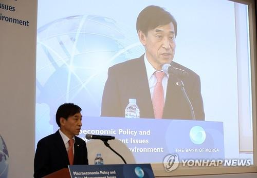 Bank of Korea Gov Lee Juyeol speaks in a conference at the central bank headquarters in Seoul on Aug 20