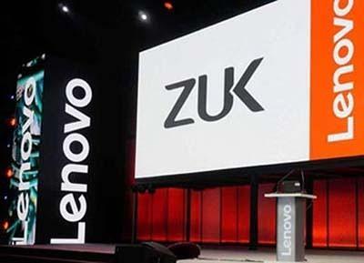 Lenovo's ZUK Z1 smartphone