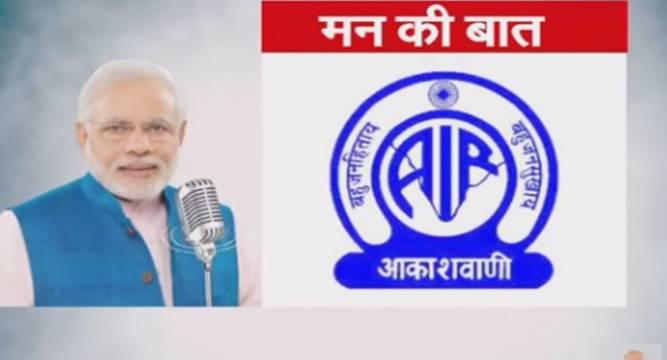 12th edition of Mann Ki Baat PM Modi lays emphasis on democracy thanks people