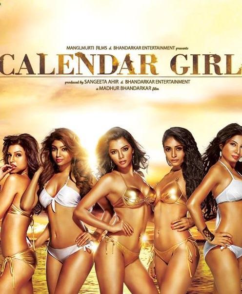 Trouble for Madhur Bhandarkar's film: Pakistan issues Fatwa against 'Calendar