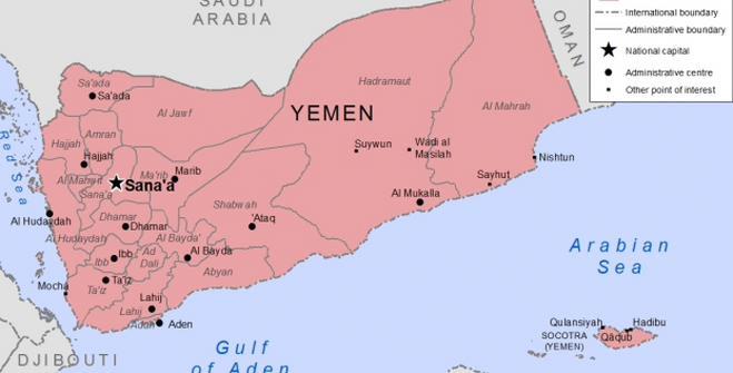Yemen-1_01_newsnextbd
