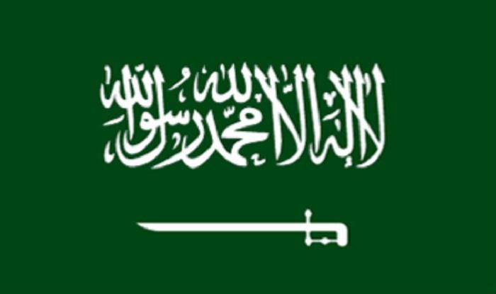 PM condoles death of pilgrims in Haj stampede tragedy