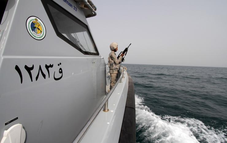 Yemen Navy