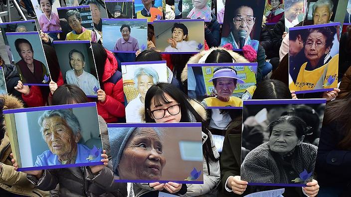 Korean Women: You have Come A Long Way