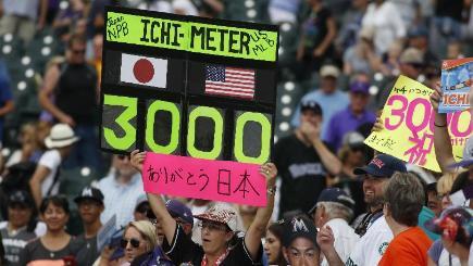 Ichiro Suzuki reached a big landmark on Sunday