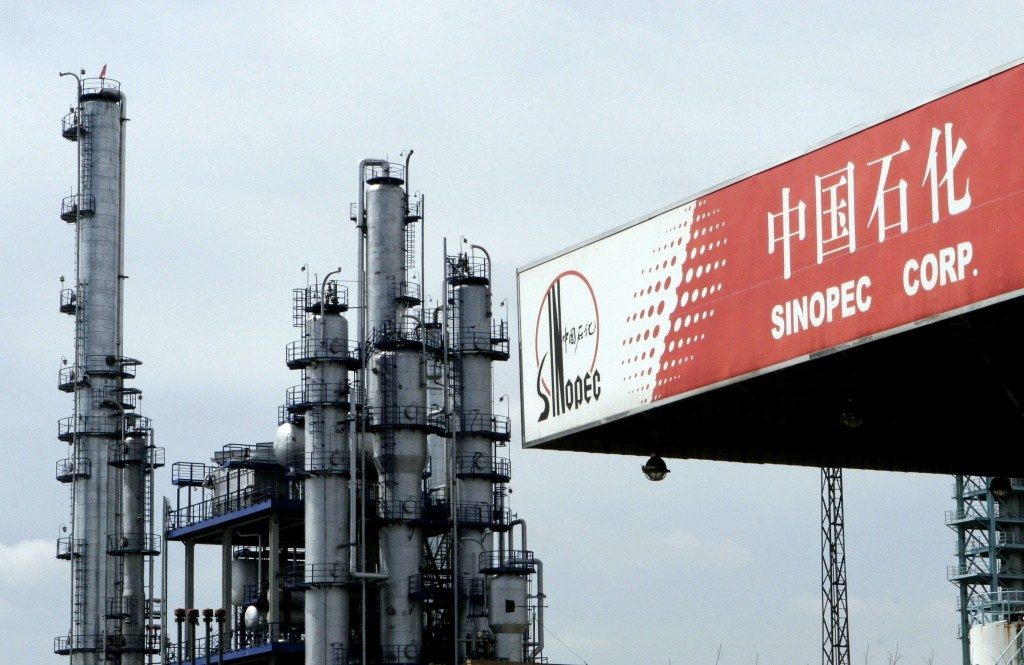 oil refining in china